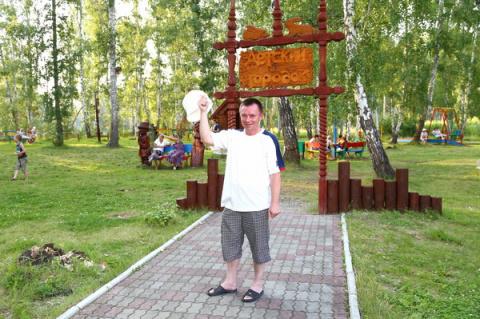 Сергей Есенеев