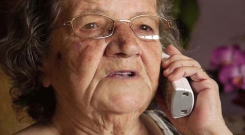 На ее телефон позвонил самоу…