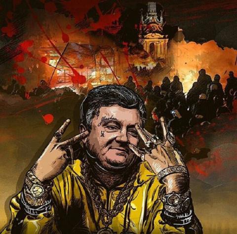 История о том, как Порошенко наживается на горе украинском