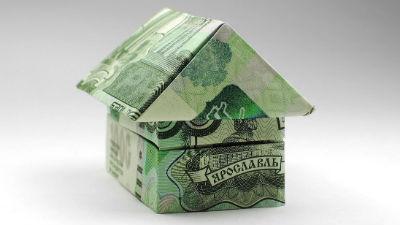 Дома на Рублевке дешевеют, «…