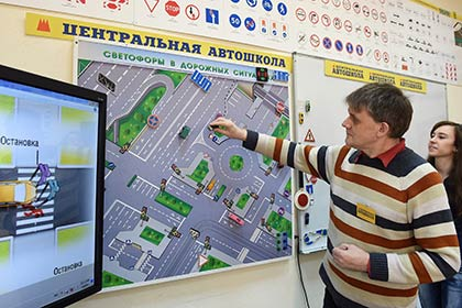 ГИБДД усложнит правила сдачи экзаменов на права