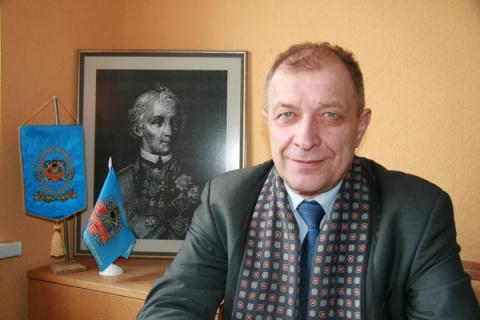Valeri Demcenko