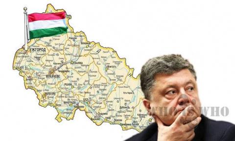 Закарпатские венгры требуют …