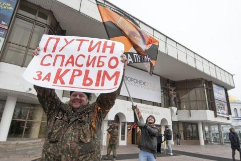 Гройсман: Крым останется украинским в новой Конституции