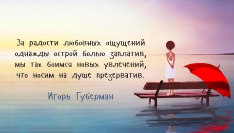 http://mtdata.ru/u23/photo9F37/20967426220-0/big.jpeg