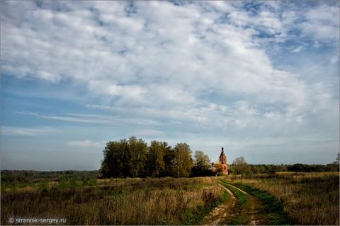 Древними дорогами в старинные сёла