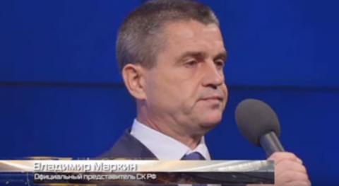 Представитель СК РФ Маркин записал новую патриотическую песню «Сторонка»