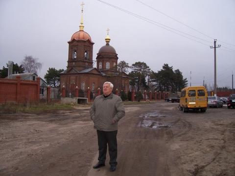 Владимир Бергман