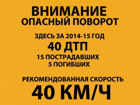В Москве могут появиться дорожные знаки с указанием количества жертв ДТП