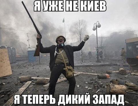 """Монолог:   """"РАДИКАЛЬНОЕ СРЕДСТВО"""""""