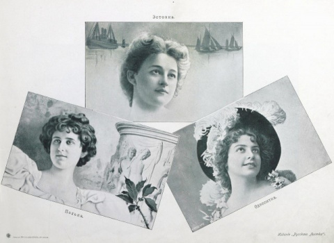 Ретро фотографии из «Альбома русских красавиц», выпущенного в 1904 году