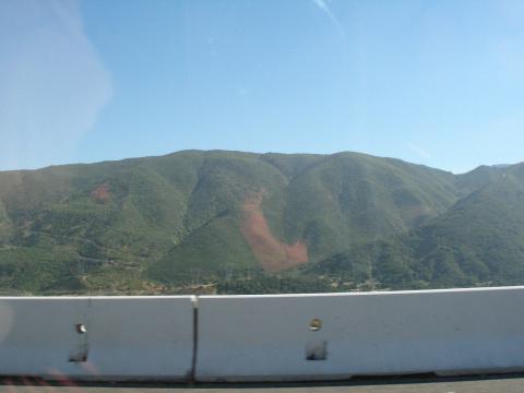холмы Калифорнии