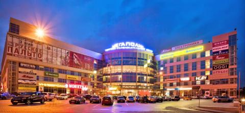 Торговые центры Екатеринбурга примут участие в акции здоровья
