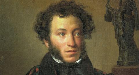 На злобу дня. А.С. Пушкин. Клеветникам России.