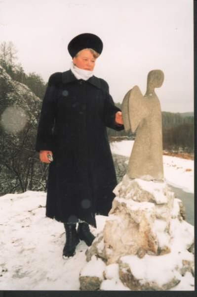 Тамара Ноговицына