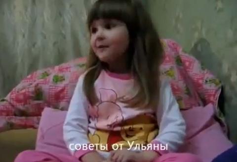 Что такое любовь. Советы от Ульяны (видео)