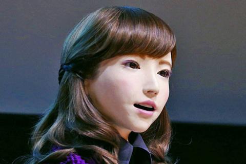 В Японии создали нового, оче…