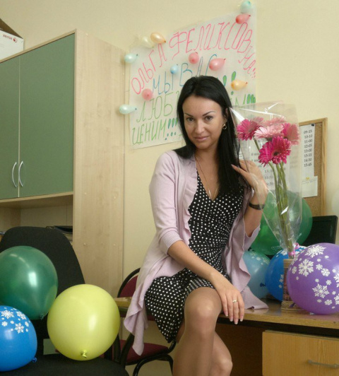 Единственная причина, по которой мне хотелось бы вернуться в школу - некоторые учительницы (17 фото)