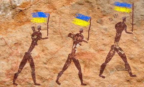 Краткая история Украины в ре…