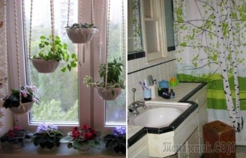 8 практических советов, как создать уют в съемной квартире, которую хозяева не разрешают ремонтировать