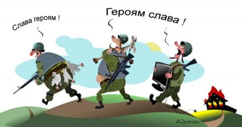 """Дневники сепаратистов"": Впе…"