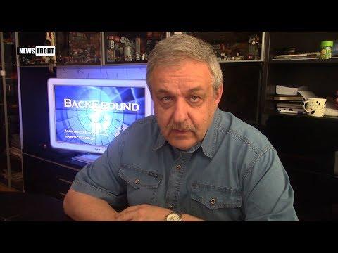 Юрий Селиванов. Бэкграунд — выпуск №28 Этой борьбе уже двадцать пять лет