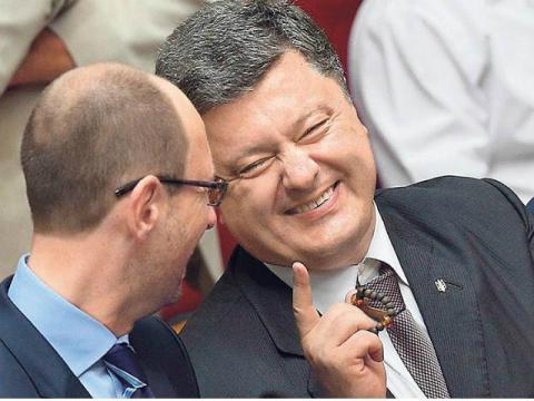 Киевские олигархи пустят Украину с молотка, чтобы набить свои карманы, - Contra Magazin