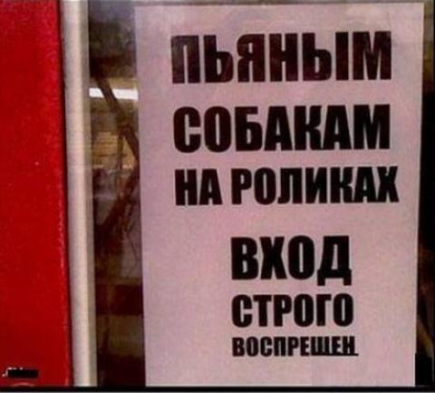 Умом Россию не понять, часть 5