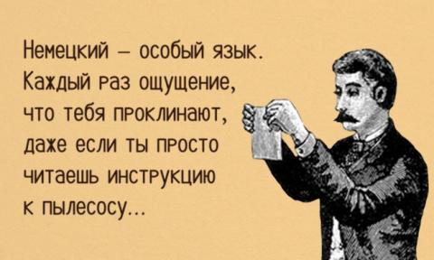 90полезных фраз нанемецком…
