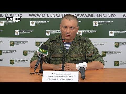 ВСУ за сутки выпустили по территории ЛНР более 80 боеприпасов