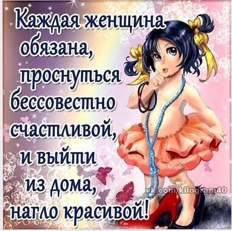 Евдоксия Ардалеоновна (личноефото)
