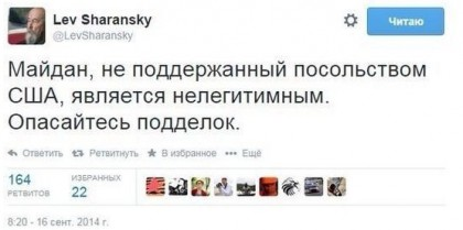 Конец эпохи Майданов: у рабов есть только два «права» – носить вышиванки и ненавидеть русских