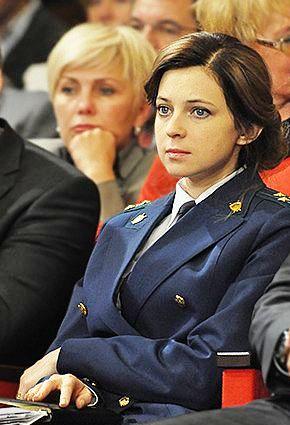 Сегодня произошло яркое событие. Отныне Наталья Поклонская - генерал!