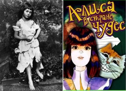 Литературные герои и их прототипы: как сложилась судьба Алисы за пределами страны чудес