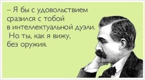 СМЕШНАЯ ПЯТНИЦА. Короткие анекдоты