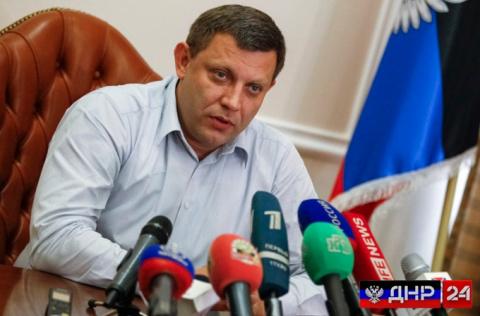 Захарченко: Обучение в ДНР в…