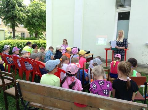 Открытие летнего читального зала