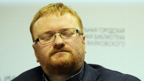 Милонов сам не смотрел, но хочет запретить «Игру престолов»