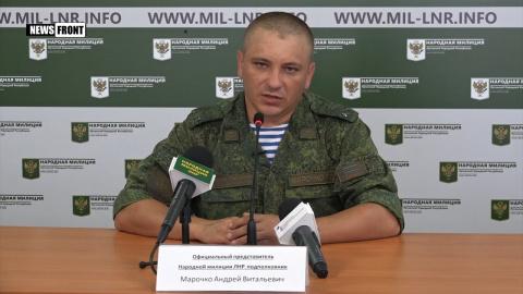 ВСУ предприняли очередную попытку спровоцировать нас на ведение ответного огня — Марочко