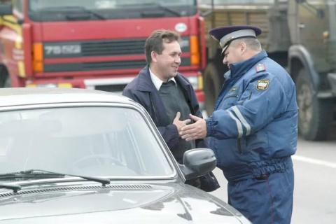 Не пора ли автомобилистам и сотрудникам ГИБДД объединиться