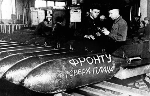 Надписи на снарядах, бомбах и торпедах