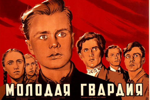 Почему Александр Фадеев пожа…