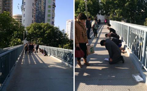 Как в Китае наказывают плохи…