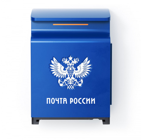 Почта и Лебедев