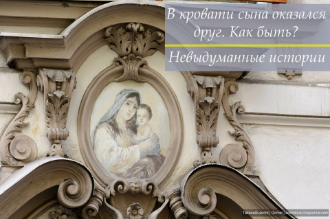 сайты знакомств для татар мужчины 50 55 лет