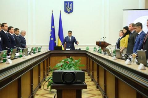 Кабмин Украины принял госуда…