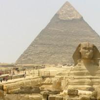 Египет хочет просканировать …