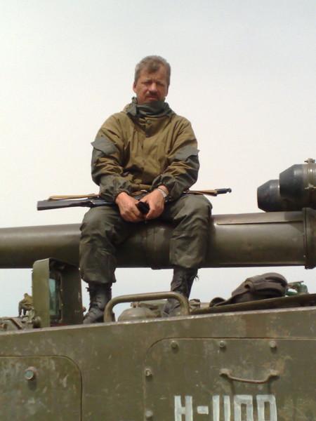 Александр Казмерчук