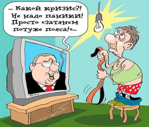 «Лукашенко ведет себя как страус»