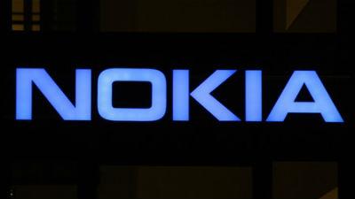 Nokia продает свой картограф…
